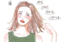 【プロが教える】女性が艶髪なるシャンプーの正しい洗い方とコツ