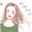 【美髪革命】女性が艶髪なるシャンプーの正しい洗い方とコツ