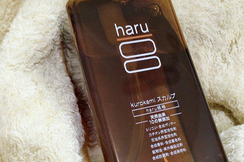 haruシャンプー定期コース解約と返金マニュアル【購入前に確認】