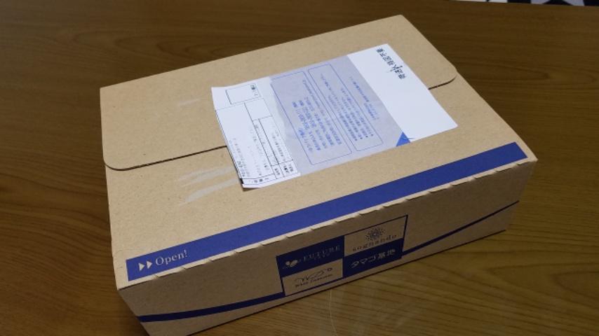 ニューモはプライバシーに配慮した梱包で届きます。