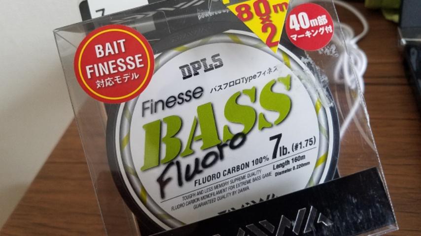 フィネス BASS フロロラインの画像
